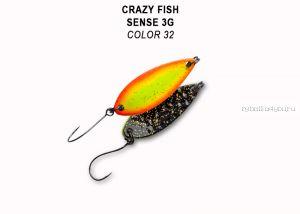Колеблющаяся блесна Crazy Fish Sense 3 гр / цвет: 32