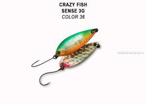 Колеблющаяся блесна Crazy Fish Sense 3 гр / цвет: 36