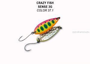 Колеблющаяся блесна Crazy Fish Sense 3 гр / цвет: 37.1