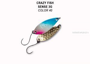 Колеблющаяся блесна Crazy Fish Sense 3 гр / цвет: 40