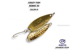Колеблющаяся блесна Crazy Fish Sense 3 гр / цвет: 45-OL