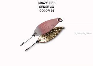 Колеблющаяся блесна Crazy Fish Sense 3 гр / цвет: 56