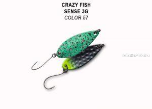 Колеблющаяся блесна Crazy Fish Sense 3 гр / цвет: 57