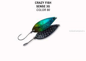 Колеблющаяся блесна Crazy Fish Sense 3 гр / цвет: 80