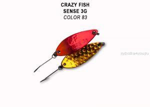 Колеблющаяся блесна Crazy Fish Sense 3 гр / цвет: 83