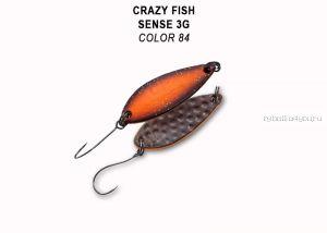 Колеблющаяся блесна Crazy Fish Sense 3 гр / цвет: 84