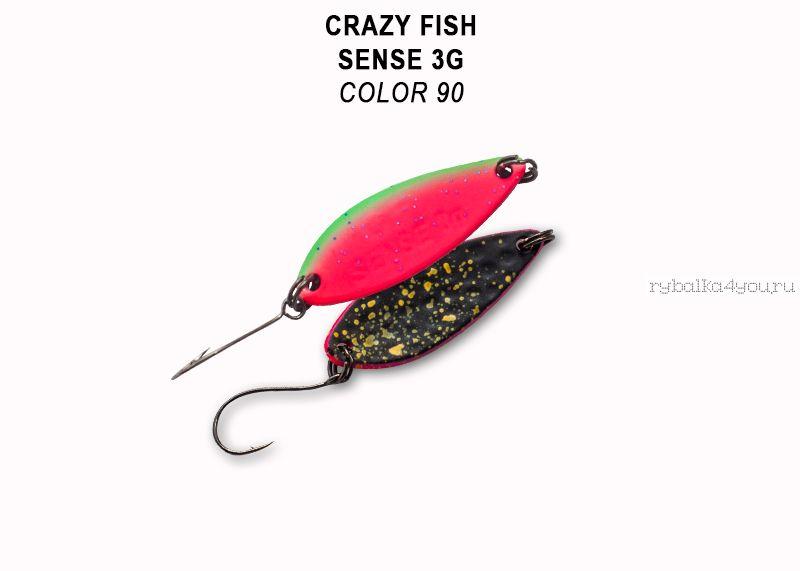 Колеблющаяся блесна Crazy Fish Sense 3 гр / цвет: 90