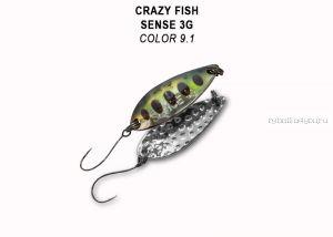 Колеблющаяся блесна Crazy Fish Sense 3 гр / цвет: 9.1