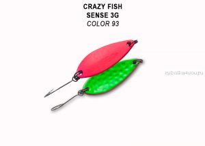 Колеблющаяся блесна Crazy Fish Sense 3 гр / цвет: 93
