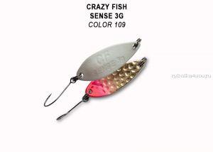 Колеблющаяся блесна Crazy Fish Sense 3 гр / цвет: 109