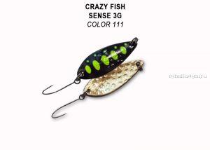 Колеблющаяся блесна Crazy Fish Sense 3 гр / цвет: 111