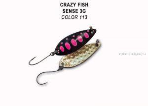 Колеблющаяся блесна Crazy Fish Sense 3 гр / цвет: 113