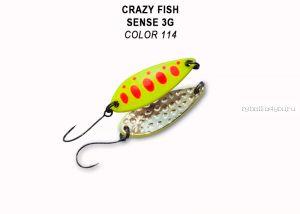 Колеблющаяся блесна Crazy Fish Sense 3 гр / цвет: 114