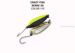 Колеблющаяся блесна Crazy Fish Sense 3 гр / цвет: 115