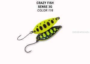 Колеблющаяся блесна Crazy Fish Sense 3 гр / цвет: 116