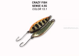 Колеблющаяся блесна Crazy Fish Sense 4,5 гр / цвет: 13-BGOM