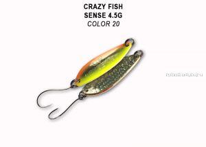 Колеблющаяся блесна Crazy Fish Sense 4,5 гр / цвет: 20