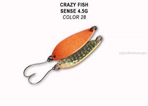Колеблющаяся блесна Crazy Fish Sense 4,5 гр / цвет: 28