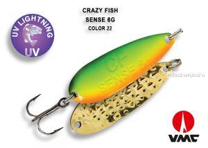 Колеблющаяся блесна Crazy Fish Sense 6 гр / цвет: 22-GCO