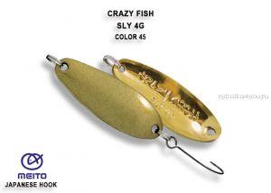 Колеблющаяся блесна Crazy Fish Sly 4 гр / цвет: 45-OL