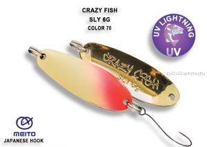 Колеблющаяся блесна Crazy Fish Sly 6 гр / цвет: 70-GR