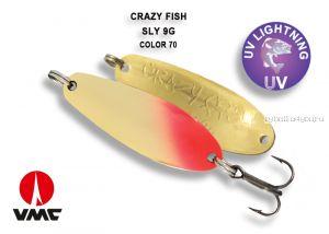 Колеблющаяся блесна Crazy Fish Sly 9 гр / цвет: 70-GR