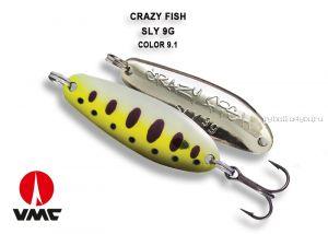 Колеблющаяся блесна Crazy Fish Sly 9 гр / цвет: 9.1-OLYM