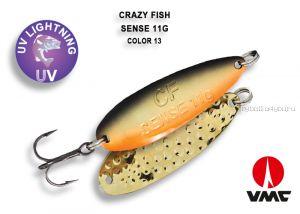 Колеблющаяся блесна Crazy Fish Stitch 6,5 гр / цвет: 13-BGO