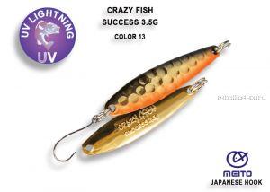 Колеблющаяся блесна Crazy Fish Success 3,5 гр / цвет: 13-BGO
