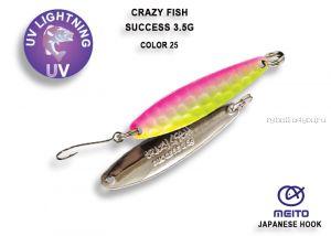 Колеблющаяся блесна Crazy Fish Success 3,5 гр / цвет: 25-CPK