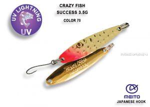 Колеблющаяся блесна Crazy Fish Success 3,5 гр / цвет: 70-GR