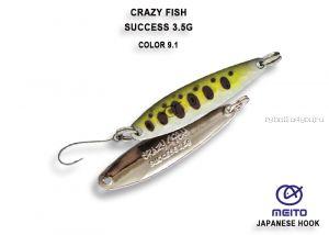 Колеблющаяся блесна Crazy Fish Success 3,5 гр / цвет: 9.1-OLYM