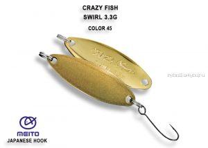 Колеблющаяся блесна Crazy Fish Swirl 3,3 гр / цвет: 45-OL