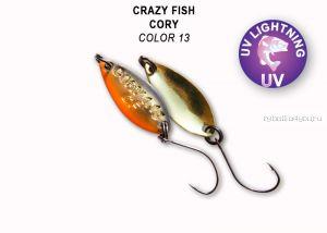 Колеблющаяся блесна Crazy Fish Cory 1,1 гр / цвет: 13