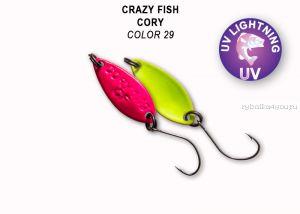 Колеблющаяся блесна Crazy Fish Cory 1,1 гр / цвет: 29