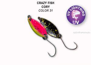 Колеблющаяся блесна Crazy Fish Cory 1,1 гр / цвет: 31