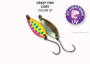 Колеблющаяся блесна Crazy Fish Cory 1,1 гр / цвет: 37