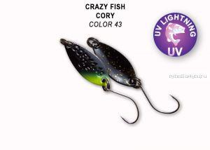 Колеблющаяся блесна Crazy Fish Cory 1,1 гр / цвет: 43