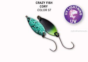 Колеблющаяся блесна Crazy Fish Cory 1,1 гр / цвет: 57