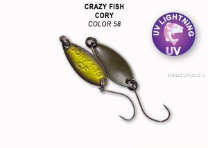 Колеблющаяся блесна Crazy Fish Cory 1,1 гр / цвет: 58