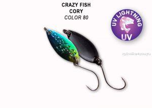 Колеблющаяся блесна Crazy Fish Cory 1,1 гр / цвет: 80
