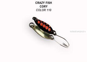 Колеблющаяся блесна Crazy Fish Cory 1,1 гр / цвет: 110