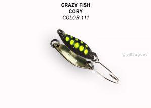 Колеблющаяся блесна Crazy Fish Cory 1,1 гр / цвет: 111