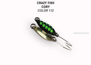 Колеблющаяся блесна Crazy Fish Cory 1,1 гр / цвет: 112