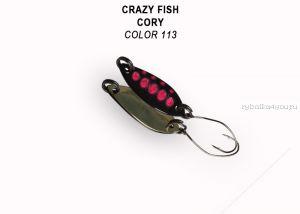 Колеблющаяся блесна Crazy Fish Cory 1,1 гр / цвет: 113