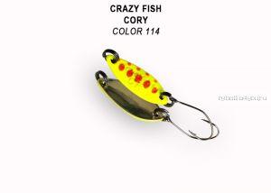 Колеблющаяся блесна Crazy Fish Cory 1,1 гр / цвет: 114