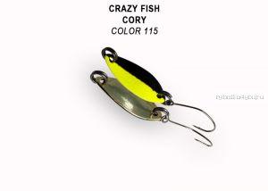 Колеблющаяся блесна Crazy Fish Cory 1,1 гр / цвет: 115