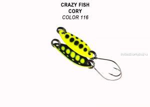 Колеблющаяся блесна Crazy Fish Cory 1,1 гр / цвет: 116