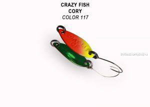 Колеблющаяся блесна Crazy Fish Cory 1,1 гр / цвет: 117