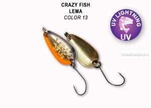 Колеблющаяся блесна Crazy Fish Lema 1,6 гр / цвет: 13